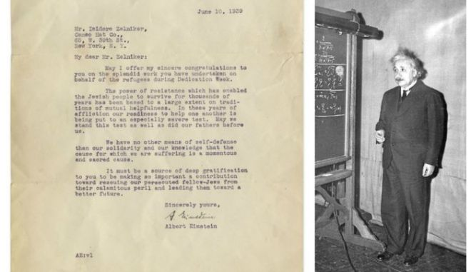 Μηχανή του Χρόνου: Η προφητεία του Αϊνστάιν για τους Εβραίους