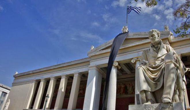 Αυτά είναι τα 7 ελληνικά πανεπιστήμια ανάμεσα στα 1.000 καλύτερα του κόσμου