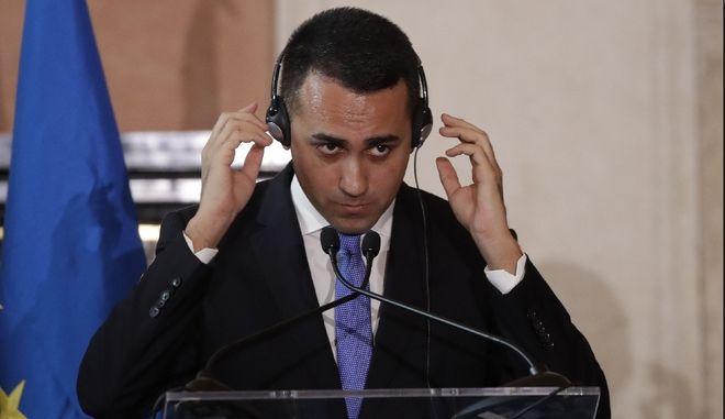 Ο Ιταλός υπουργός εξωτερικών και αρχηγός του κινήματος Πέντε Αστέρων, Λουίτζι Ντι Μάιο