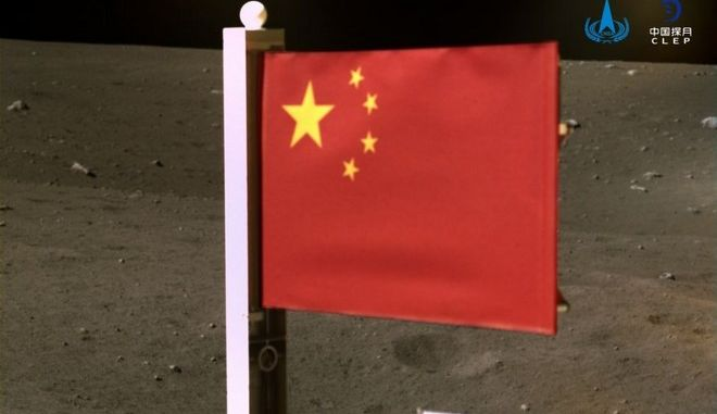 """Μία δεύτερη σημαία """"κυματίζει"""" στη Σελήνη, η κινεζική"""