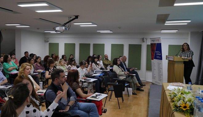 Διεπιστημονικό Συνέδριο Aegean College