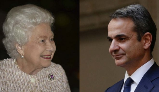 O πρωθυπουργός Μητσοτάκης και η Βασίλισσα Ελισάβετ