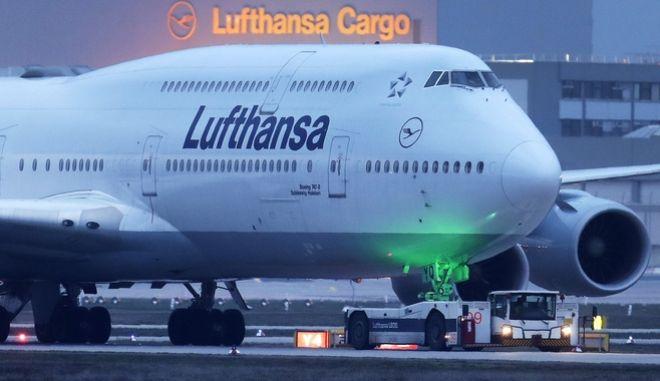 Αεροσκάφος της Lufthansa (AP Photo/Michael Probst)