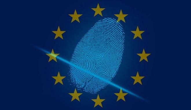 ΕΕ - Βιομετρικά στοιχεία