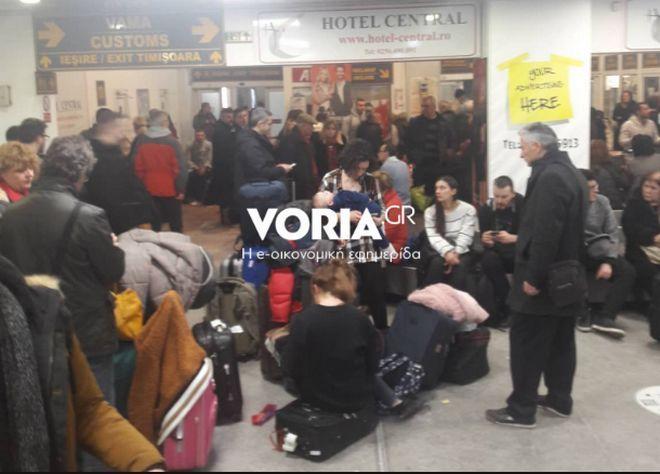 Απίστευτη ταλαιπωρία: Πτήση της Ryanair προσγειώθηκε Ρουμανία αντί για Θεσσαλονίκη