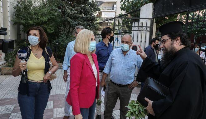 Αγιασμός στο 22ο Δημοτικό σχολείο Αθηνών παρουσία της προέδρου του ΚΙΝΑΛ, Φώφης Γεννηματά
