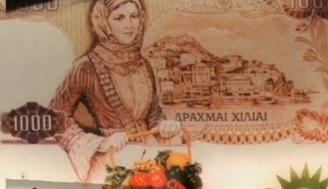 Κάλπη-κες ιστορίες: Ο Ανδρέας Παπανδρέου και το καλάθι της νοικοκυράς