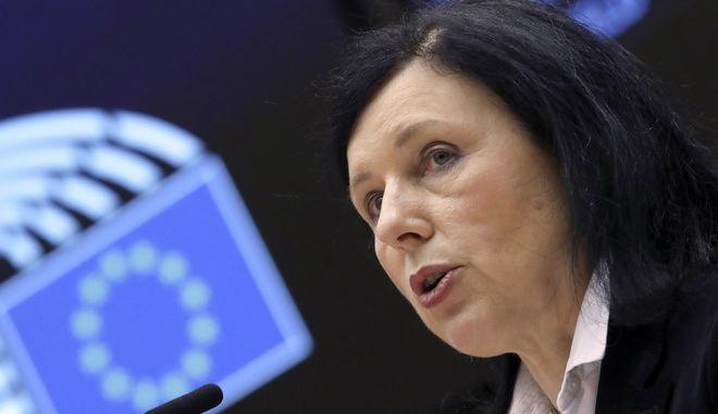 H αντιπρόεδρος της Κομισιόν και Επίτροπος για τις Αξίες και τη Διαφάνεια, Βιέρα Γιούροβα