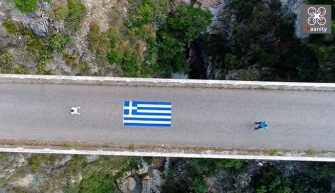 """""""Βάστα γερά Ελλάδα"""": Ένα εμψυχωτικό βίντεο από την Ηλεία"""