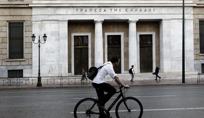 Τράπεζα της Ελλάδος - Φωτογραφία αρχείου