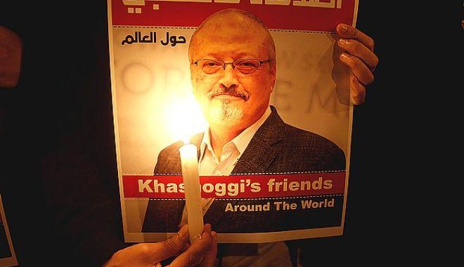 Από διαμαρτυρία για τη δολοφονία του Τζαμάλ Κασόγκι