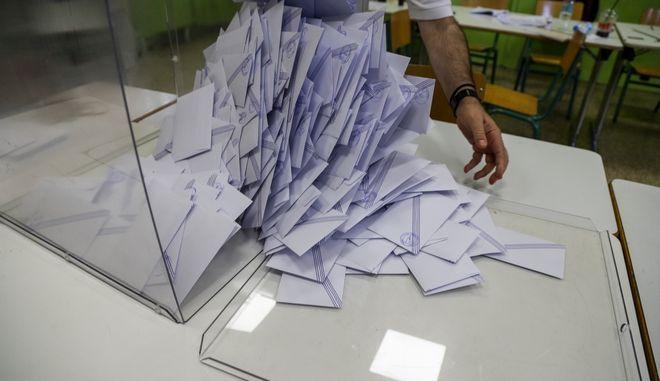 Εικόνα από εκλογική διαδικασία