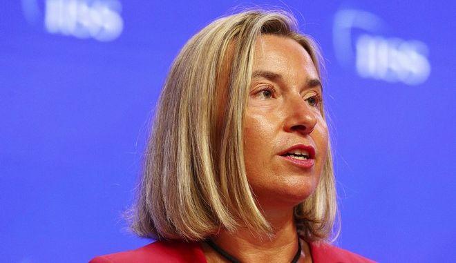 Η ύπατη εκπρόσωπος της ΕΕ για θέματα εξωτερικής πολιτικής Φεντερίκα Μογκερίνι σε ομιλία της στη Σιγκαπούρη