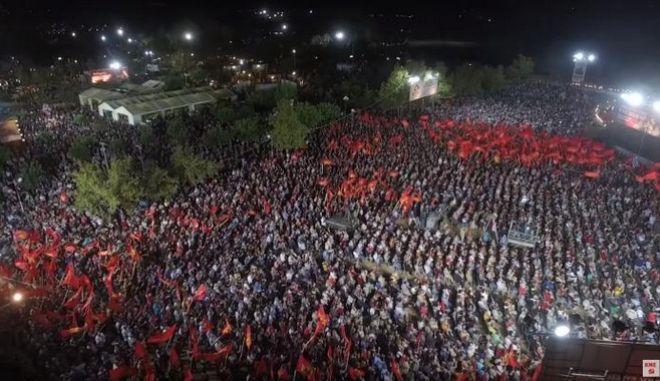 Φεστιβάλ για τα 100 χρόνια του ΚΚΕ και τα 50 χρόνια της ΚΝΕ