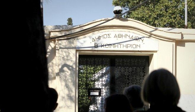 Β' Νεκροταφείο Αθηνών, στα Πατήσια