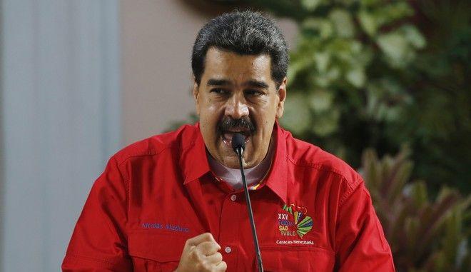 Ο πρόεδρος της Βενεζουέλας Νίκολας Μαδούρο σε ομιλία στο προεδρικό μέγαρο στο Καράκας