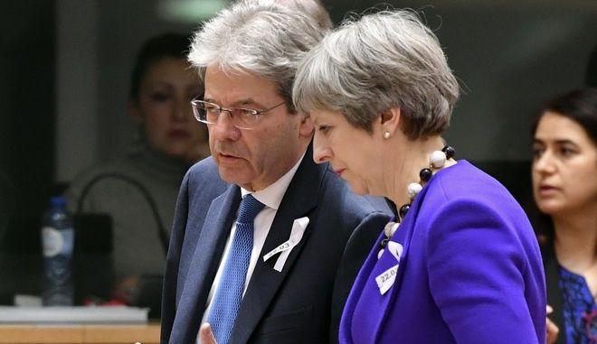 Επικοινωνία του Ιταλού υπηρεσιακού πρωθυπουργού Πάολο Τζεντιλόνι με την Βρετανίδα πρωθυπουργό Τερέζα Μέι για τη Συρία