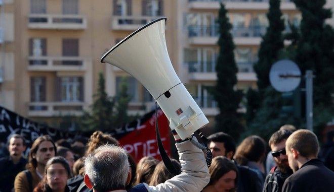 ΑΔΕΔΥ: 24ωρη απεργία σήμερα στο Δημόσιο