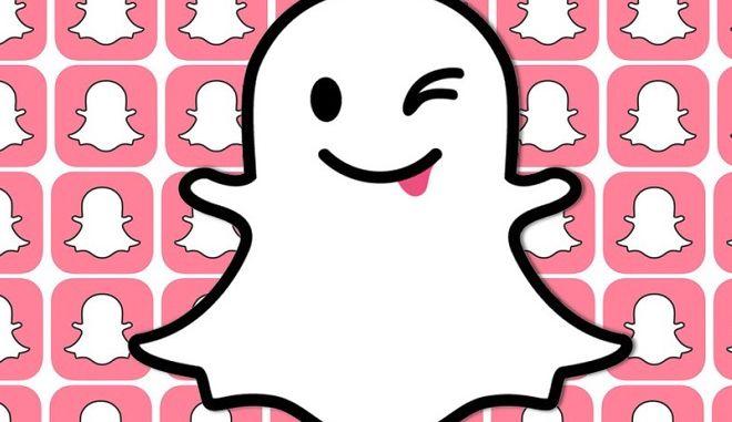Snapchat: Πέντε 'κρυφά' χαρακτηριστικά που δεν γνωρίζετε