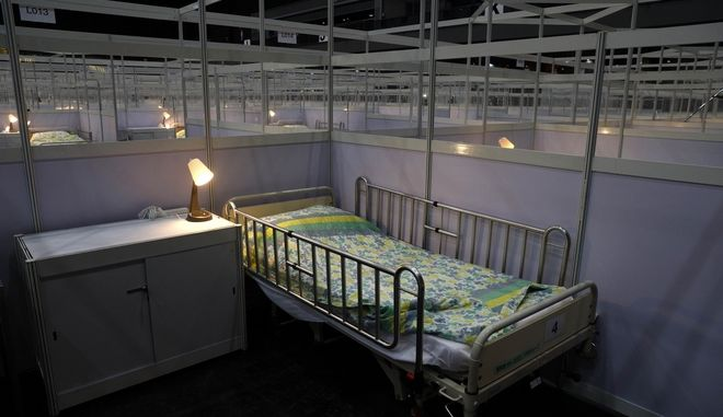 Προσωρινό νοσοκομείο για τον κορονοϊό στο Χονγκ Κονγκ