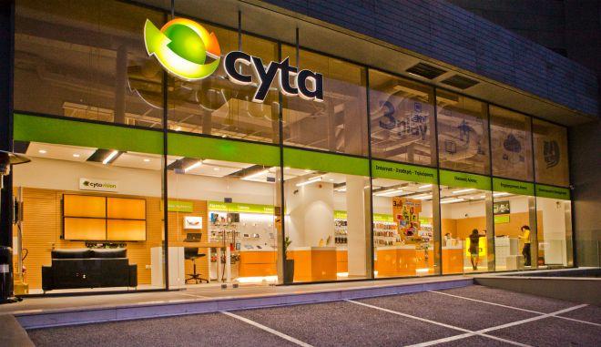 Cyta Hellas: Υπεγράφη η πώλησή της στην Vodafone