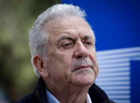 98c258aacf4 Ο Ευρωπαίος Επίτροπος Μετανάστευσης, Εσωτερικών Υποθέσεων και Ιθαγένειας  Δημήτρης Αβραμόπουλος