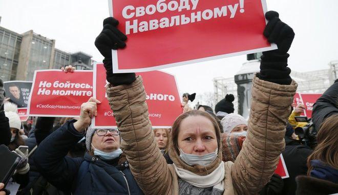 Διαδηλωτές στη Ρωσία υπέρ του Αλεξέι Ναβάλνι