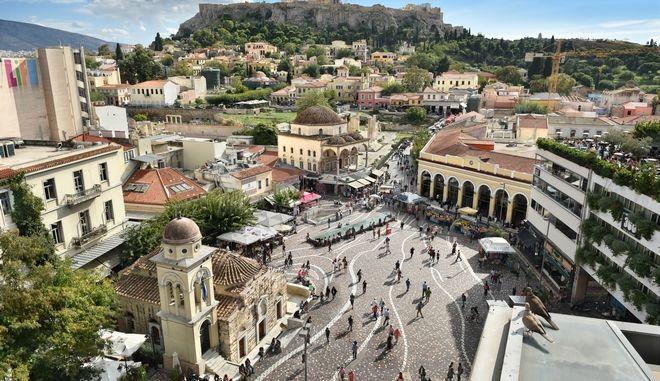 Κοινωνικές Δομές στη Σύγχρονη Ελλάδα: Εργασία, Ιδιοκτησία και το Μικροαστικό Φαινόμενο