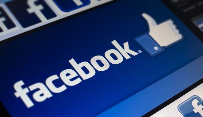 Logo του Facebook