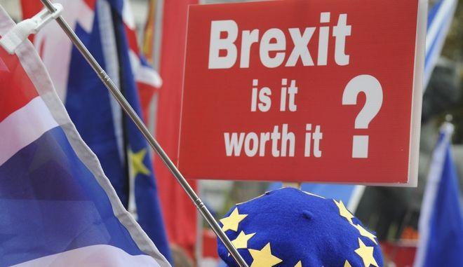 Στιγμιότυπο από διαδήλωση κατά του Brexit