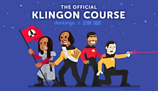 Το έξυπνο κινητό σου, σε μαθαίνει τη γλώσσα του Star Trek