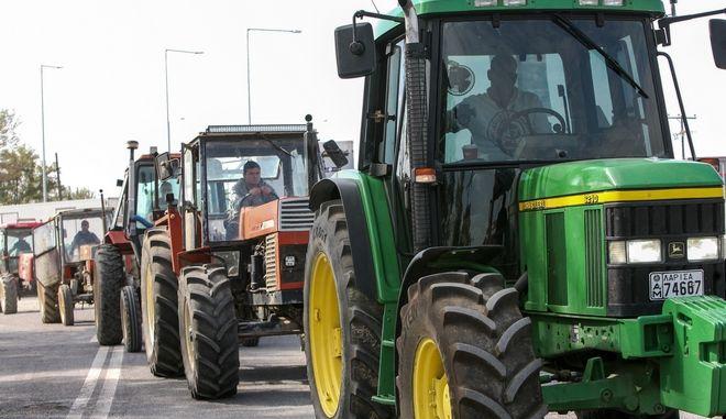 Διαμαρτυρία αγροτών.