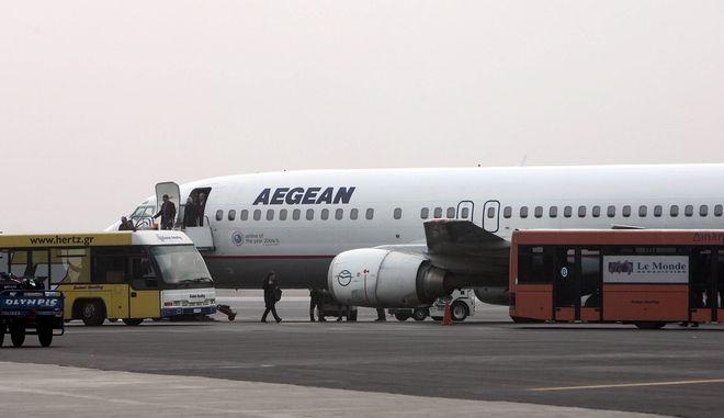 Η Aegean προειδοποιεί για fake διαγωνισμό με δήθεν δωρεάν πτήσεις της