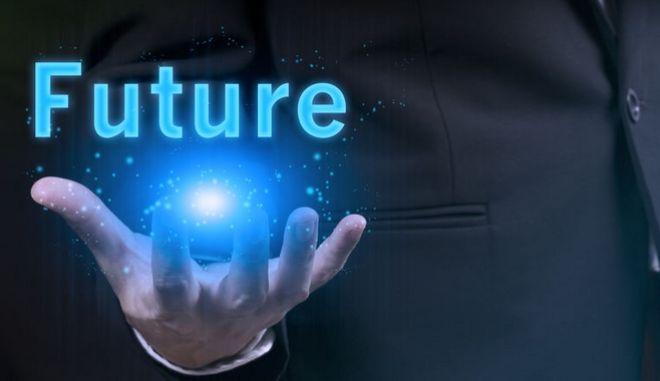 Τεχνολογία του Μέλλοντος