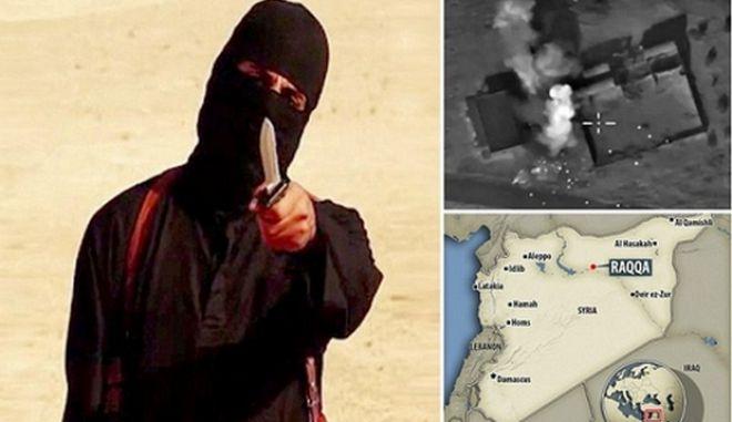 Ισλαμικό Κράτος: Ο Τζιχάντι Τζον είναι νεκρός