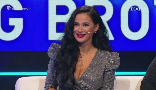 Big Brother: Αποχώρησε η Χριστίνα Ορφανίδου- Η αντίδραση των διδύμων που εξόργισε τους παίκτες