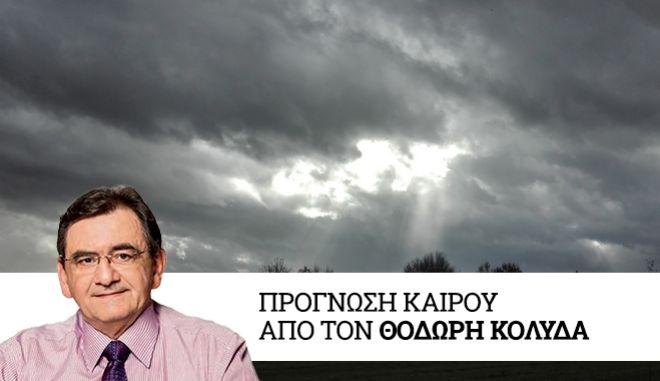 Σύννεφα στον ουρανό μετά την επιδείνωση του καιρού στο νομό Τρικάλων