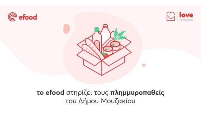 Το efood στηρίζει έμπρακτα τους πληγέντες του δήμου Καρδίτσας και προσφέρει 180 γεύματα αγάπης