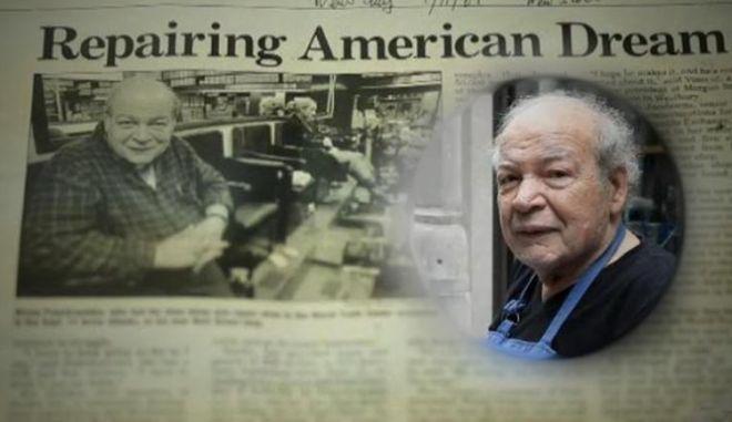 Πέθανε ο κρητικός τσαγκάρης της Wall Street