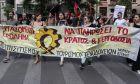 Διαμαρτυρία εργαζομένων στον Τουρισμό - Επισιτισμό στην ΑΘήνα (Φωτογραφία αρχείου)