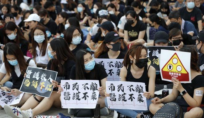Διαδήλωση στο Χονγκ Κονγκ