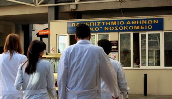 Απεργία και στα δημόσια νοσοκομεία την Πέμπτη