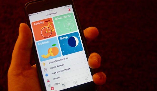 Προσοχή: 8 στις 10 εφαρμογές υγείας για smartphones 'προδίδουν' τα προσωπικά δεδομένα σας