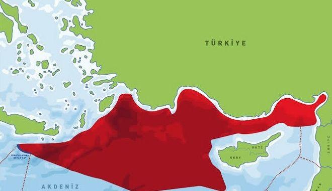 Ο χάρτης που παρουσίασε η Τουρκία