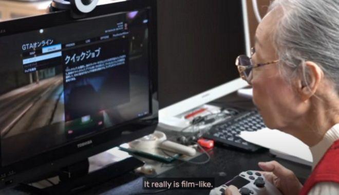 90χρονη με ειδικότητα το Grand Theft Auto μπαίνει στο βιβλίο Γκίνες