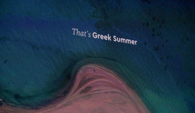 Endless Greek Summer… δεν λες τίποτε