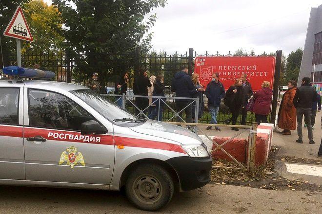 Πυροβολισμοί σε Πανεπιστήμιο της Ρωσίας