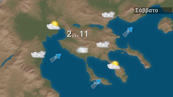 Παροδικές νεφώσεις και βροχές κυρίως στα δυτικά και το Ανατολικό Αιγαίο