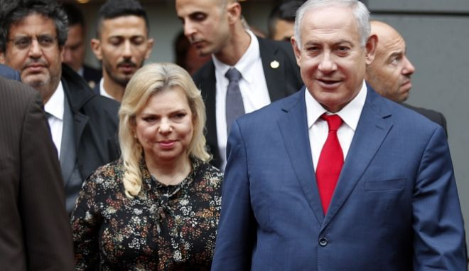 O πρωθυπουργός του Ισραήλ Μπέντζαμιν Νετανιάχου, με τη σύζυγό του Σάρα