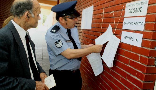 ΚΥΠΡΟΣ - ΛΕΥΚΩΣΙΑ-ΒΟΥΛΕΥΤΙΚΕΣ ΕΚΛΟΓΕΣ .Κυριακή 22 Μαΐου 2011- (Κυπριακή Δημοκρατία, Υπουργείο Εσωτερικών, Γραφείο Τύπου και Πληροφοριών-Φωτογράφος: ΣΤΑΥΡΟΣ ΙΩΑΝΝΙΔΗΣ